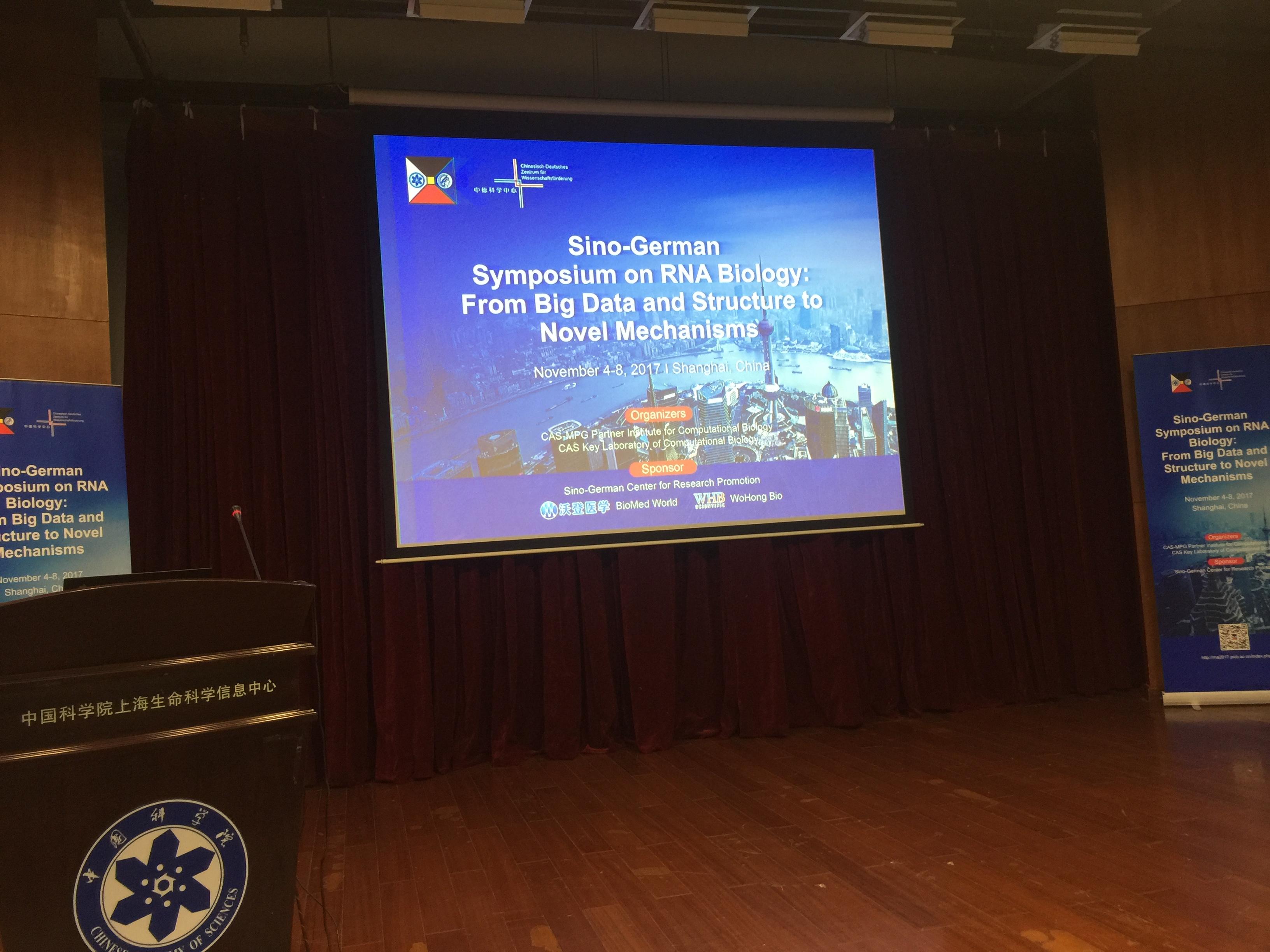 WHB永利集团娱乐官网地址生物携手中科院共同举办中德RNA研讨会