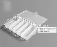 western-blot抗体孵育盒
