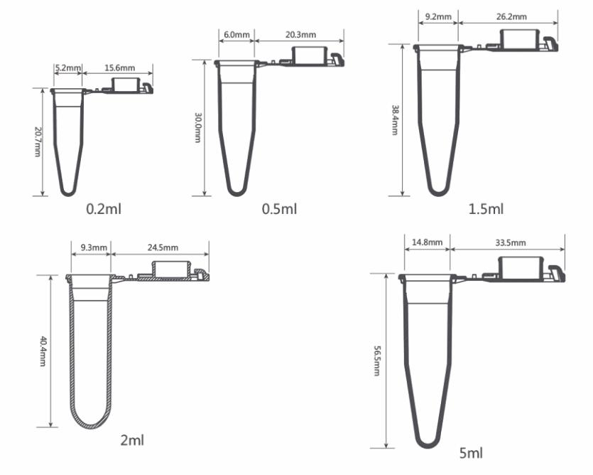 微量离心管参考尺寸示意图